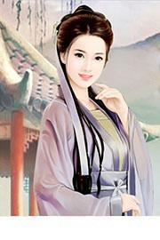 恋心未泯热门推荐小说